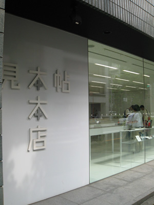 takeo-1.jpg