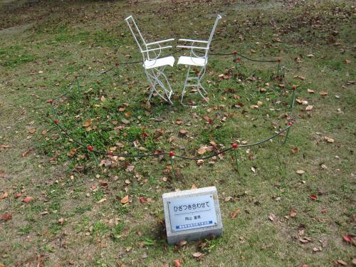 第47回 徳島彫刻集団 野外彫刻展-7