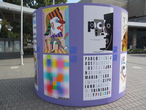 PICASSO x De FESTA 2009-2