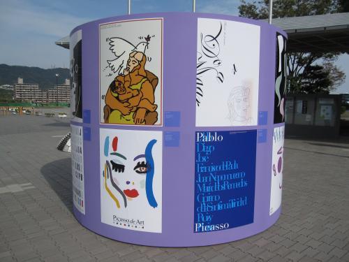 PICASSO x De FESTA 2009-3