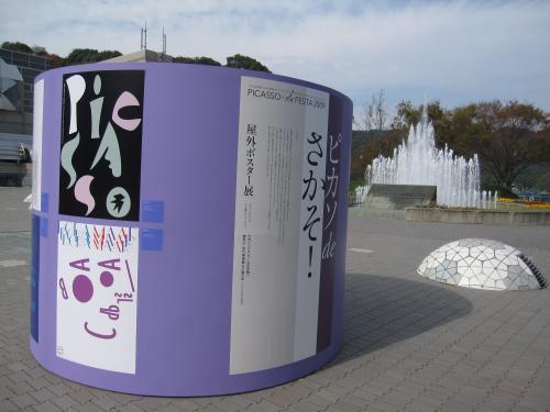 PICASSO x De FESTA 2009-4