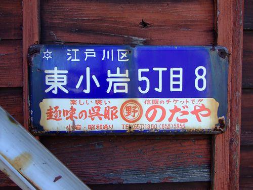2009_04030012.jpg