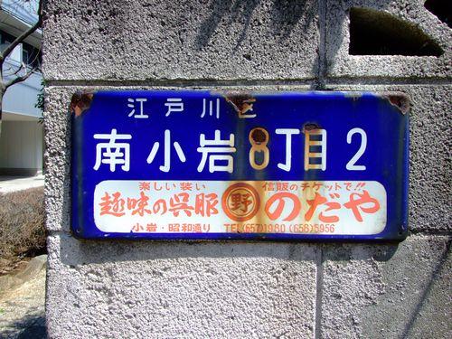 2009_04030031.jpg