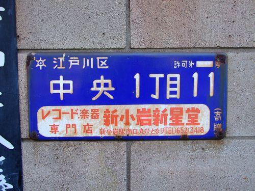 2009_04110111.jpg