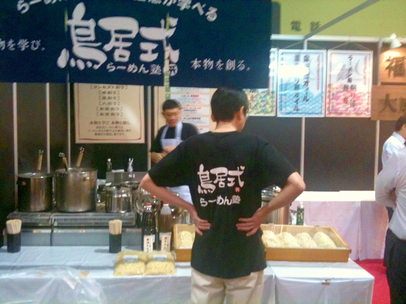 2011関西産業展 ブース試食