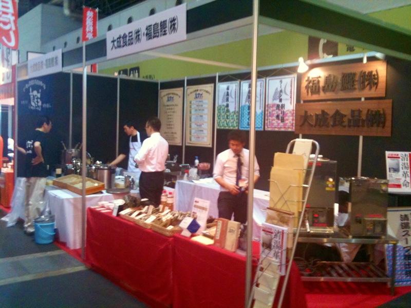 2011関西産業展 ブース
