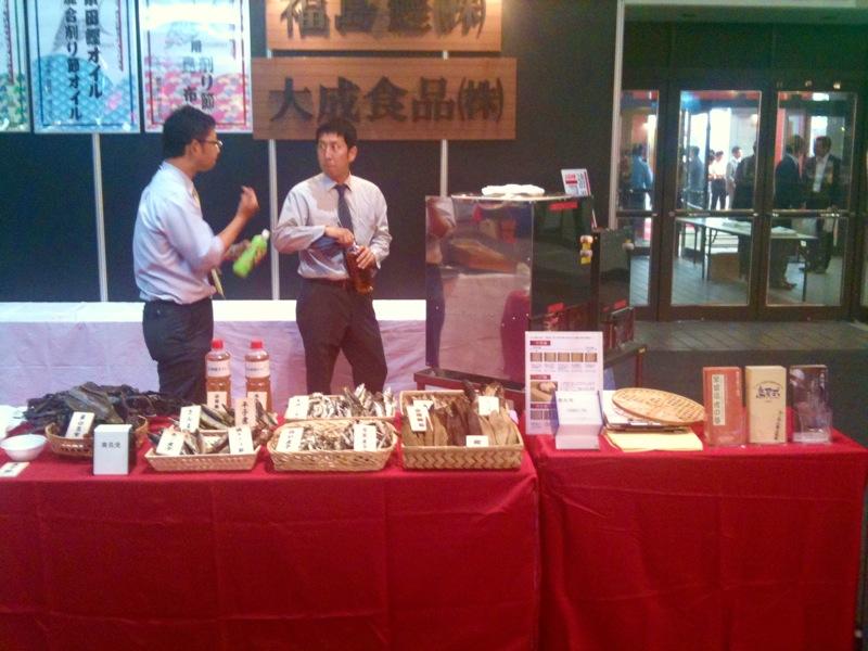 2011関西産業展 ブース正面