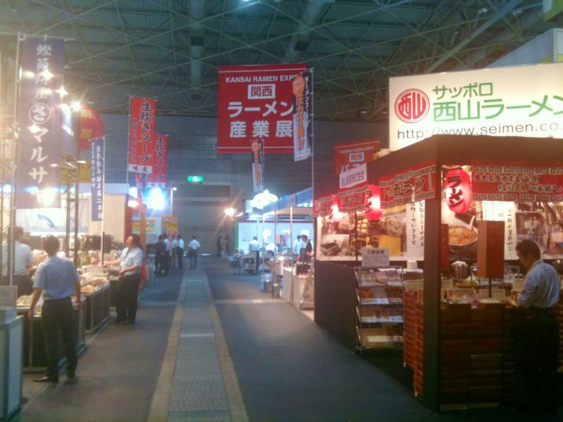 2011関西産業展 会場内