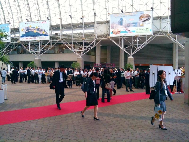 関西産業展 ホール③