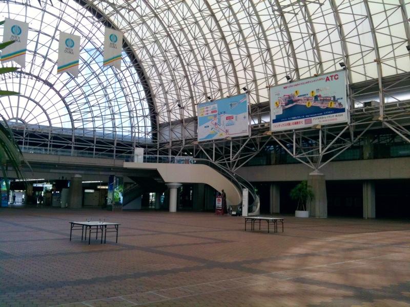 関西産業展 ホール④