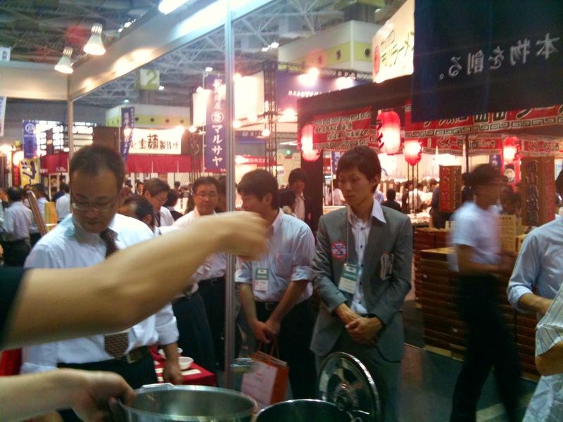 関西産業展 ブース前①