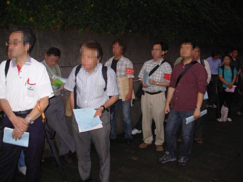 7月防衛省集会