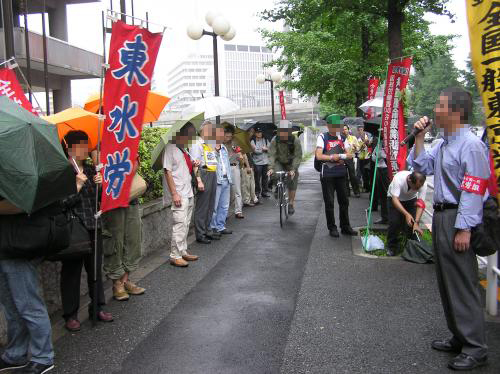 NTT大手町集会1