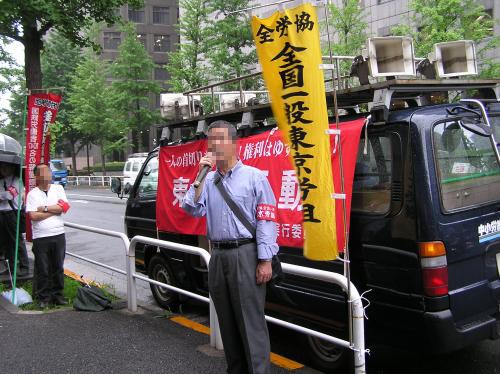 NTT大手町集会2