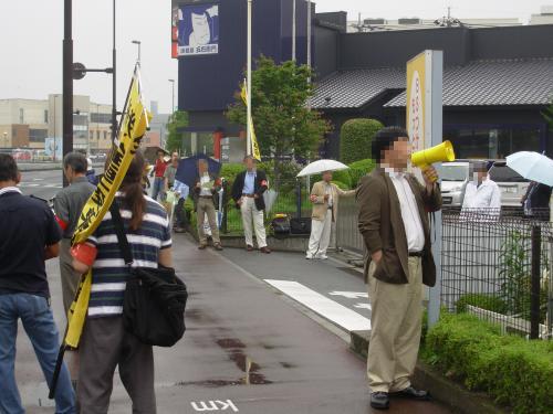 NHK前橋集会2