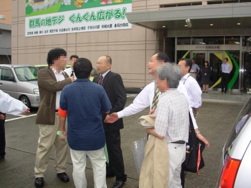 NHK前橋集会4