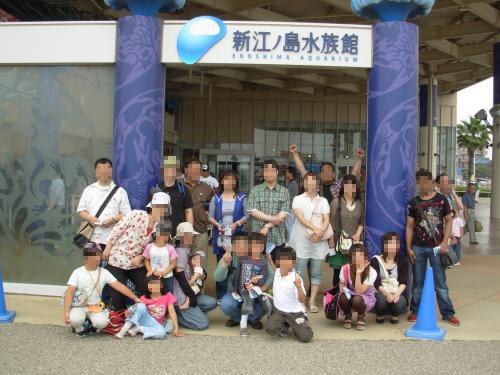 江ノ島水族館3