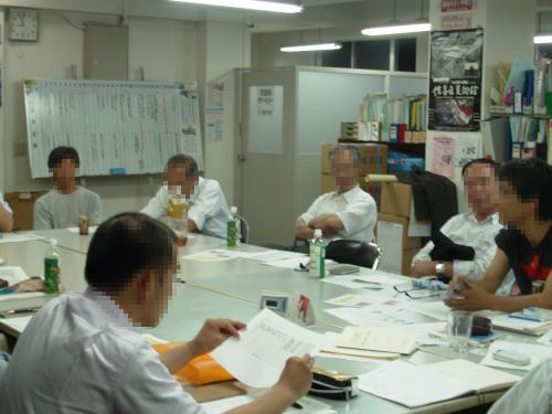 非正規センター委員会1