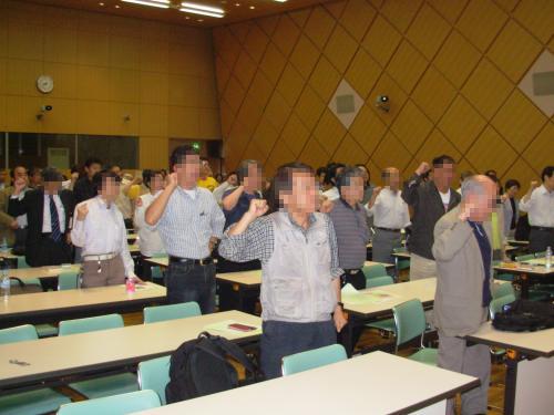 NTT支援共闘総会1