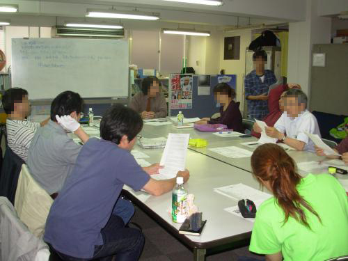 非正規センター学習会1