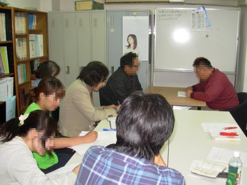 非正規センター学習会2