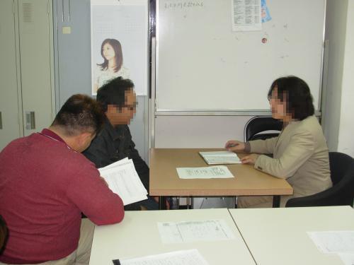 非正規センター学習会3