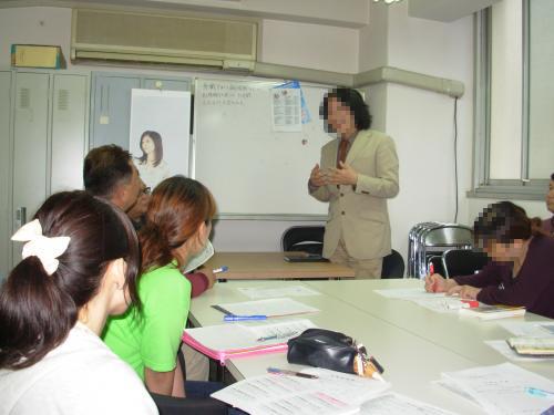 非正規センター学習会4