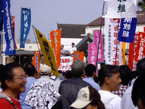 原子力空母反対横須賀集会1
