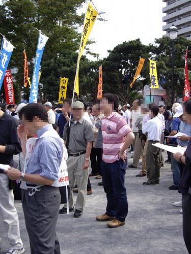 原子力空母反対横須賀集会2
