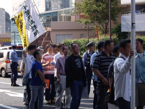 原子力空母反対横須賀集会3