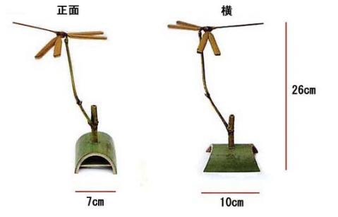 トンボの竹細工・正面と横からの写真