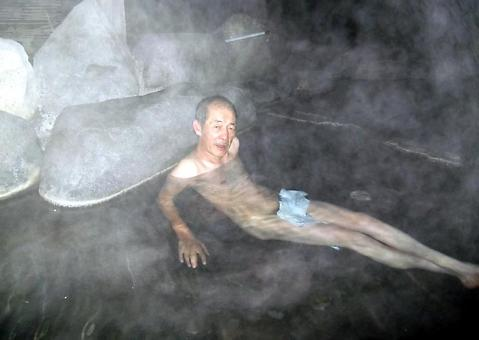 仁成館の露天風呂