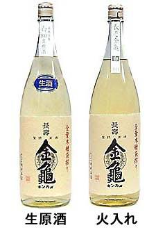長寿金亀白80純米酒