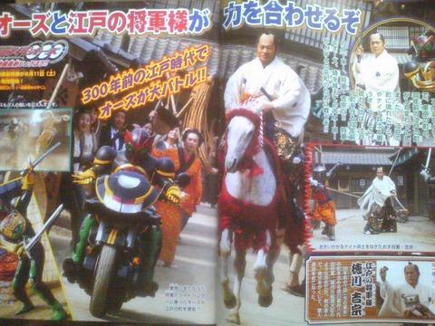 rider000