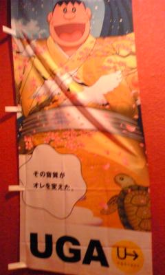 平成21年8月29日カラオケ