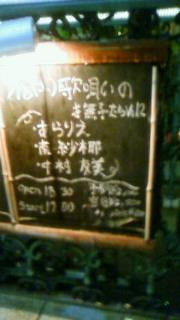 201106181747000.jpg