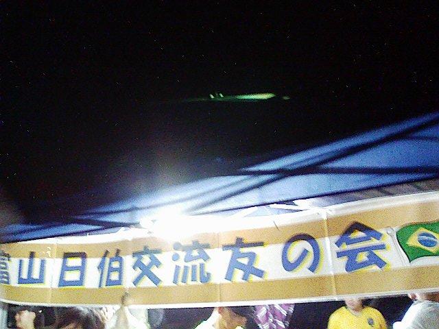 DVC00014_20110920105554.jpg