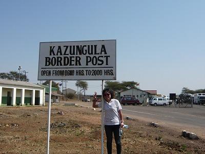 ジンバブエ出国