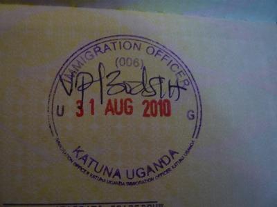 ウガンダビザ