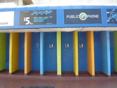 公衆電話ジャマイカ