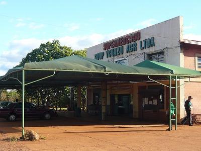 イグアスの農協
