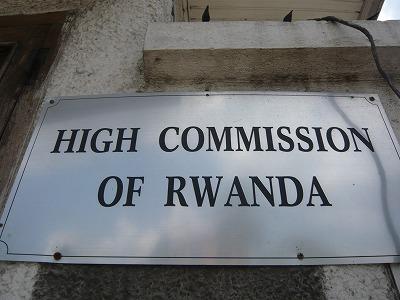 ルワンダハイコミッション
