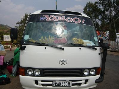 YAHOO!バス