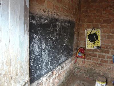 ボロボロの黒板