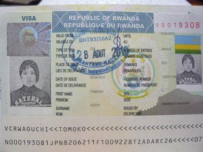 ルワンダビザ