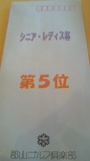 201003261509000.jpg
