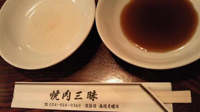 201109022317000 三昧1