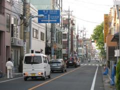 旧日光街道・竹の塚