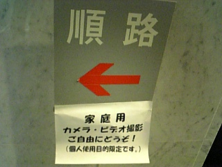 hakubu_02