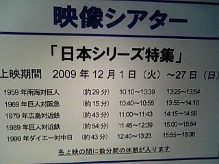 hakubu_05
